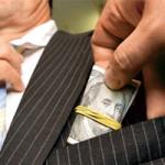 НАБУ  приймає електронні заяви про корупцію