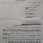 ombudsman_zoda