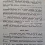 ombudsman_zoda1