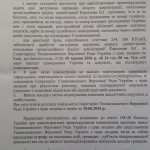 ombudsman_zoda2