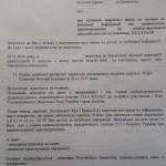 skarga-ombudsmanu