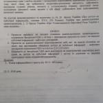 skarga_ombudsmanu