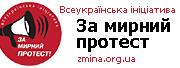 banner_ZMINA_180x68