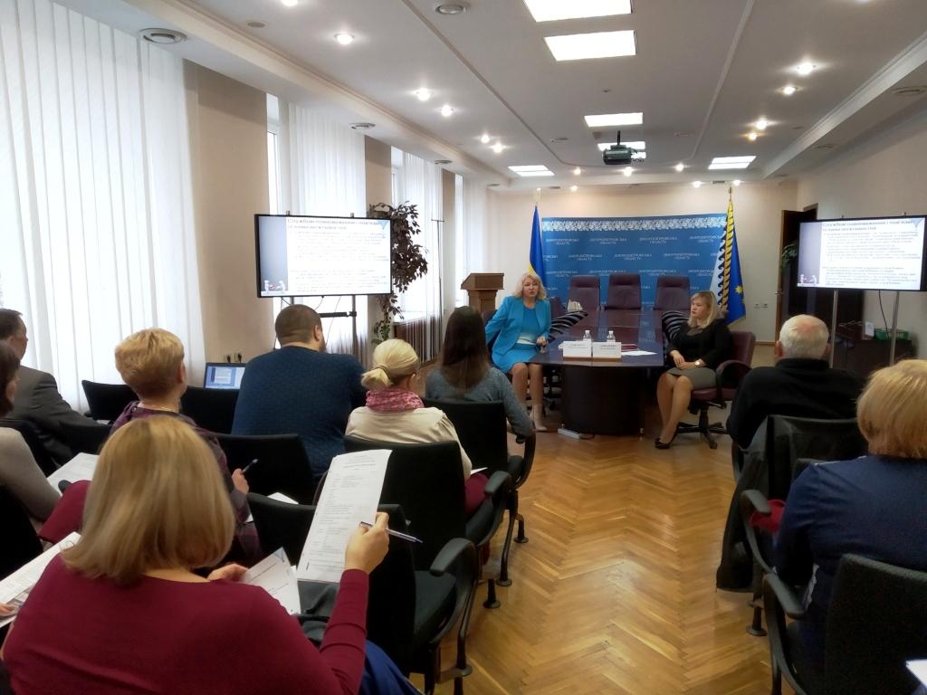 Дніпро_Антикорупційний семінар 101002