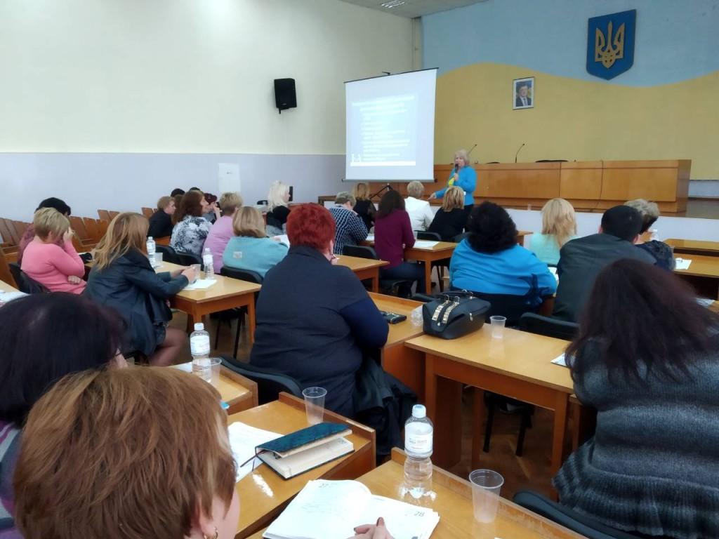 Марганець_Антикорупційний семінар f70