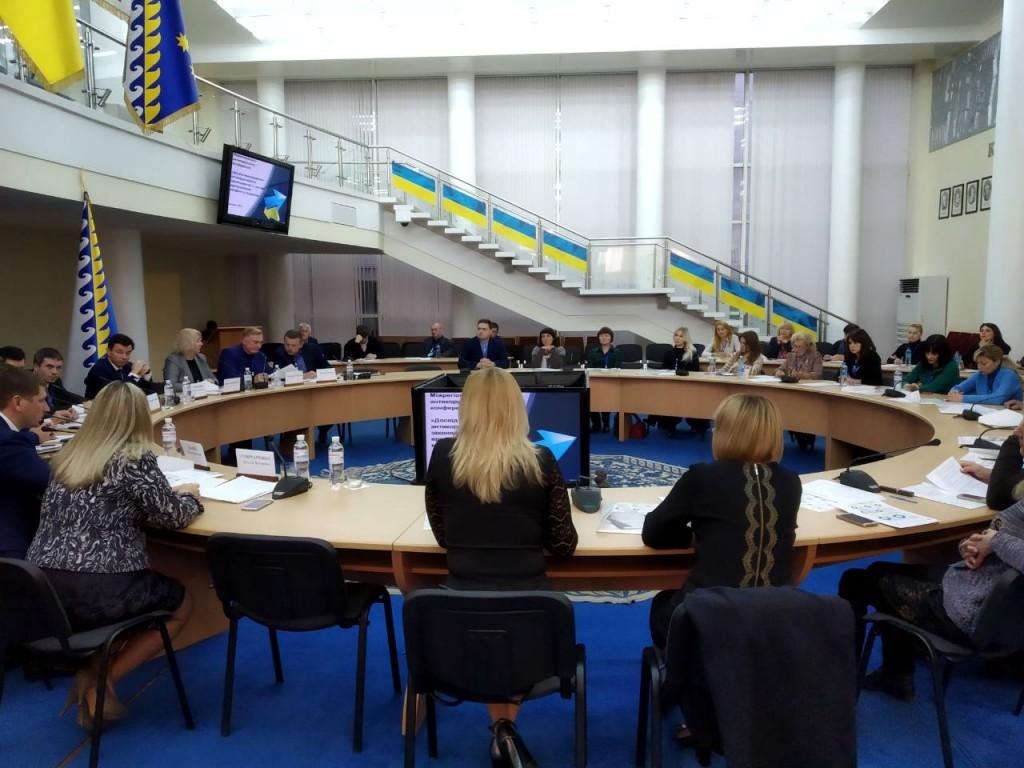 Міжрегіональна антикорупційна конференція 1 листопада (1)